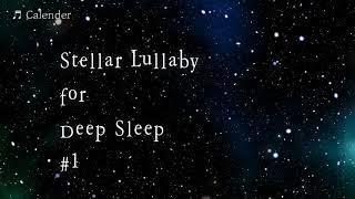 별과 졸음이 쏟아지는 자장가 Vol.1 (ASMR, 수면, 힐링, 공부, 자장가, 스트레스, 불면증)