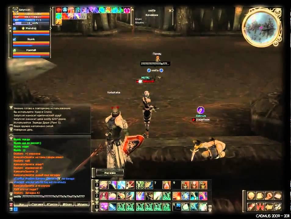 Satyricon Last Fight - YouTube