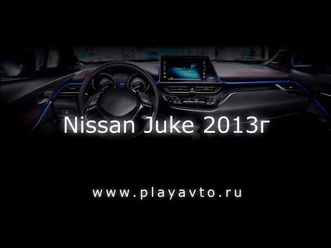 Магнитола LeTrun на Nissan Juke 2013 года