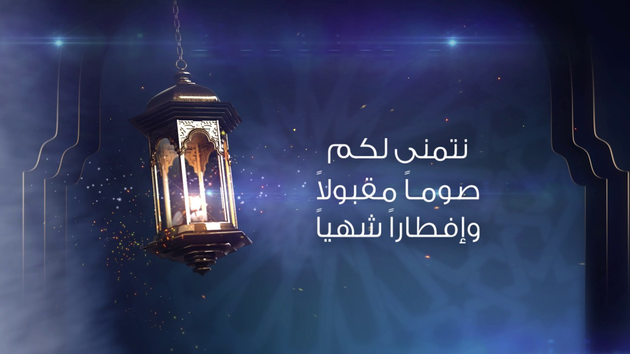 Ramadan Kareem from Air Arabia
