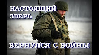 Download ПРОСТО ЗВЕРЬ ☆ И боец ФСБ, и десантник, и морпех. Mp3 and Videos