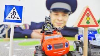 Инспектор Фёдор И Бэтмен. Пдд - Правила Дорожного Движения.