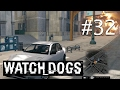 Watch_Dogs 初見実況 #032 シカゴ生活 12日目 part 1