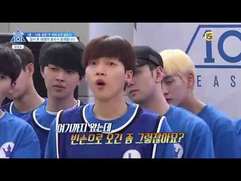 JUNG SEWOON (정세운) CUTE AND FUNNY MOMENTS
