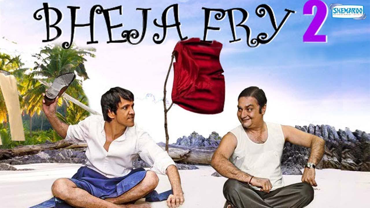 Download Bheja Fry 2 - Full Movie In 15 Mins - Vinay Pathak - Kay Kay Menon
