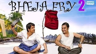 Bheja Fry 2 - Full Movie In 15 Mins - Vinay Pathak - Kay Kay Menon