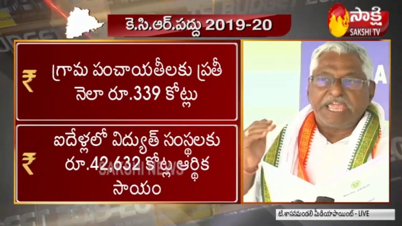 Jagtial MLA Jeevan Reddy Fire on Telangana Budget @ Assembly