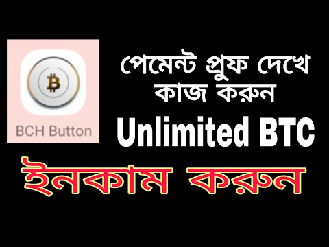 Best BTC Earning Apps 2019| FREE Bitcoin Cash With BCH BUTTON SPINNER
