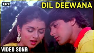 Dil Deewana Video Song | Maine Pyar Kiya | Salman Khan, Bhagyashree | Lata Mangeshkar |Romantic Song