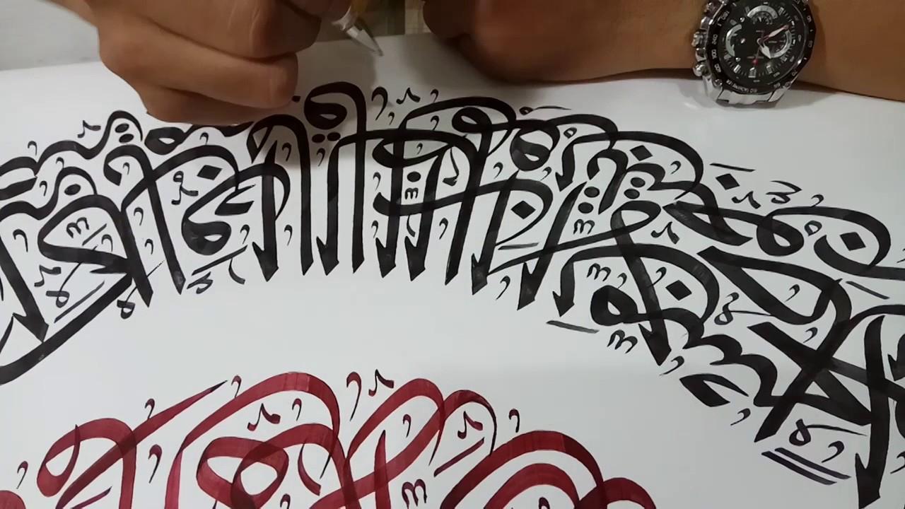 Finising Karya Kaligrafi Naskah Menggunakan Pena Putih By