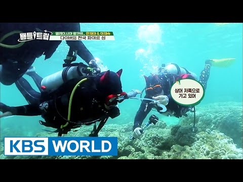 Langkawi island, the heaven for divers [Battle Trip / 2017.05.14]