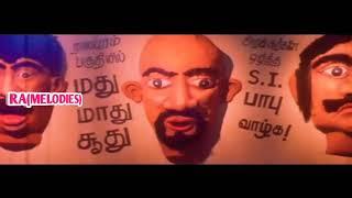 Mocha Kotta Pallalagi (உளவாளி) HD VIDEO SONG