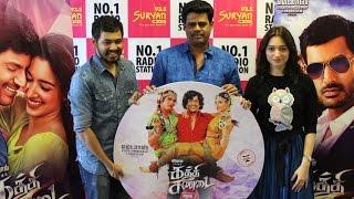 Kaththi Sandai Audio Launch | 26-10-2016 | RJ Blade Shankar | Suryan FM Chennai