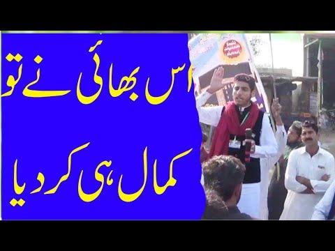 Nisar Teri Chehal Pehal Per Hazaron Eiden Rabi Ul Awall