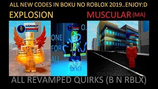 Working Code In August Boku No Roblox | All Revamped Quirks Explosion,OFA,Muscle Augmentation