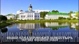 Елеазаровский монастырь. г. Псков. Фотофильм Михаила Акимова.