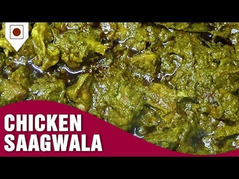 How To Make Chicken Saagwala Mumbai Restaurant Style | चिकन साग वाला | Easy Cook with Food Junction