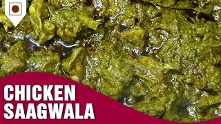 How To Make Chicken Saagwala Mumbai Restaurant Style  चकन सग वल  Easy Cook with Food Junction