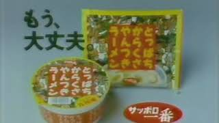 出演:熊谷真実 1988年.