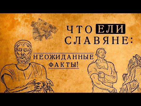 Как называлась одежда в древней руси