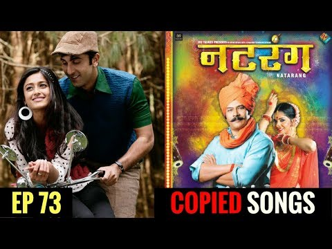 Songs Copied From Marathi Songs || EP 73