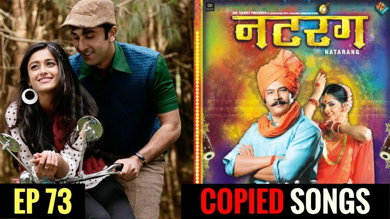 Marathi Lyrics Marathi Songs Lyrics from Marathi Movies