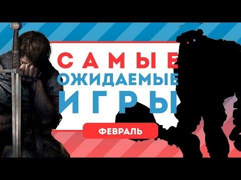 Во что играть в сентябре 2015из YouTube · Длительность: 4 мин47 с