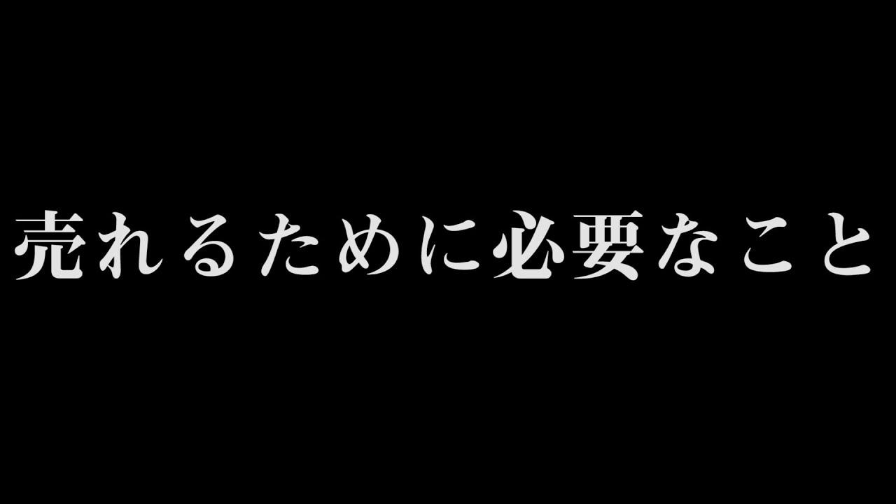 【まさき塾】ホスト日本最速1億円プレイヤーが本気で部下の悩みを解決します。