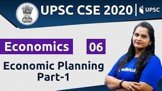 3:00 PM - UPSC CSE 2020 | Economics by Samridhi Ma'am | Economic Planning (Part-1)