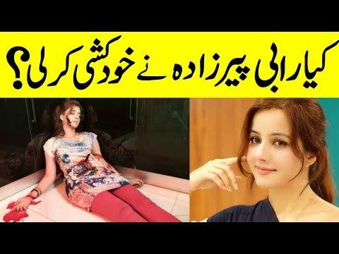 Rabi Peerzada Hd Prank VIDEOSinHindi|Urdu thumbnail