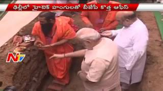 PM Narendra Modi does Bhoomi Pooja for BJP Head Quarters Building | NTV