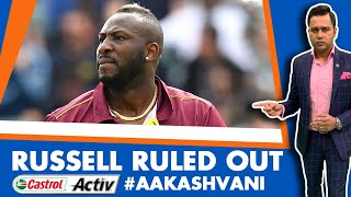 #CWC19: RUSSELL ruled out - BIG LOSS for WI   Castrol Activ #AakashVani