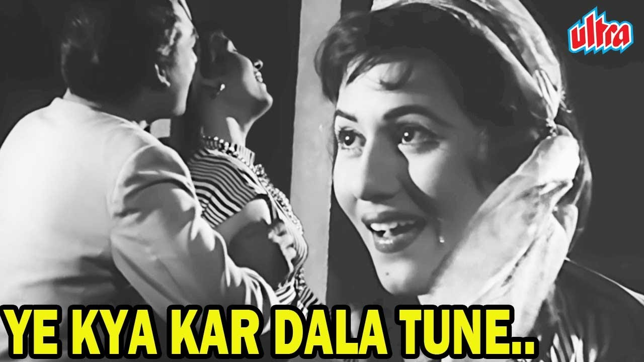 Ye Kya Kar Dala Tune Song by Asha Bhosle | Ashok Kumar, Madhubala | Howrah Bridge