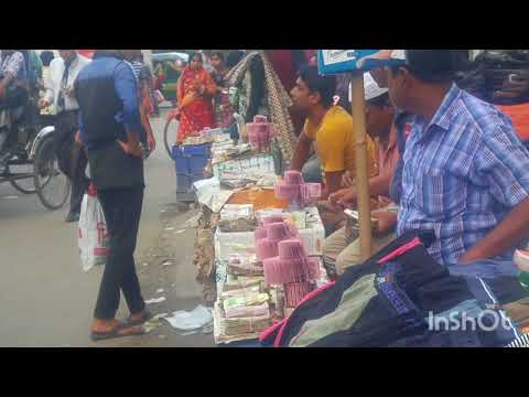 Money market Dhaka Bangladesh