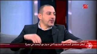 يحدث فى مصر الفنان ياسر جلال يروي موقف كوميدي بينه وبين الفنان دياب