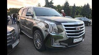 Cadillac Club Russia и ККК Сервис   клубная встреча у МГУ