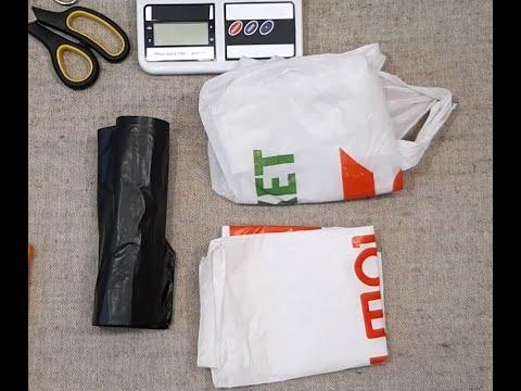 EDC предмет. Полиэтиленовый пакет / чехол / коврик / канистра.