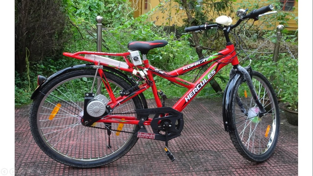 How To Make a Electric Cycle