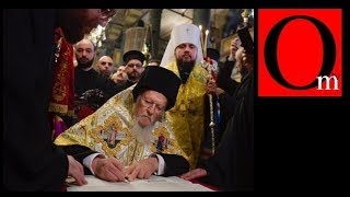 Прощай, Гундяй! Украинская церковь получила независимость от Москвы
