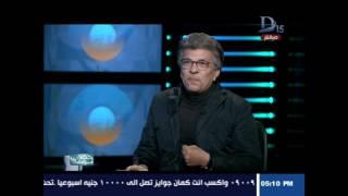 حصة قراء| مع خالد منتصر حلقة  24-12-2016