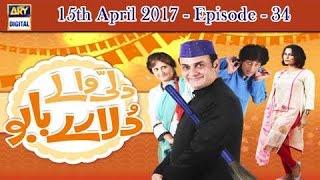Dilli Walay Dularay Babu Ep 34 - 15th April 2017 - ARY Digital Drama