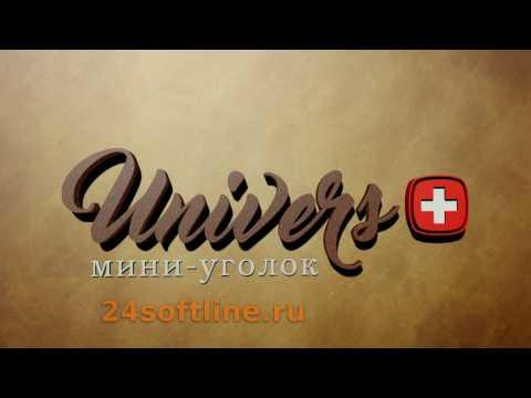 Производство мягкой мебели  - мини-уголок Универс