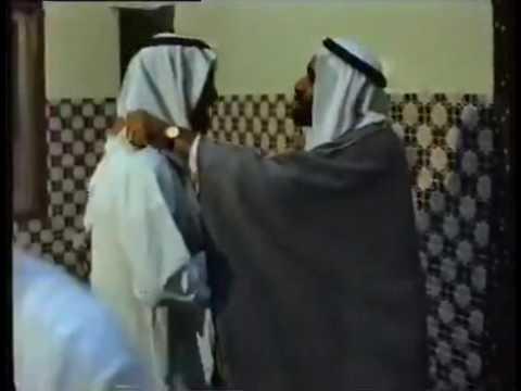 Schwule Araber