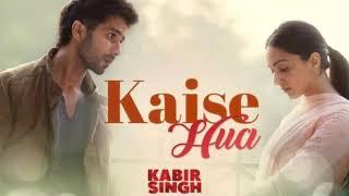 kabir-singh-kaise-hua-full-audio-song-320kbps