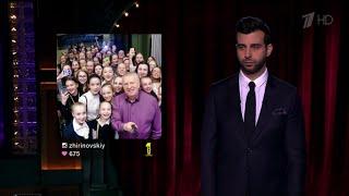 Вечерний Ургант. Пять вспышек ужасного (13.03.2015)