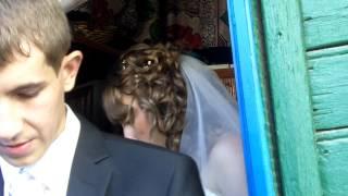 Невесту выносят
