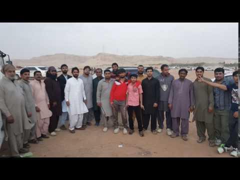 Basant Day Riyadh All friends Gathered 2017