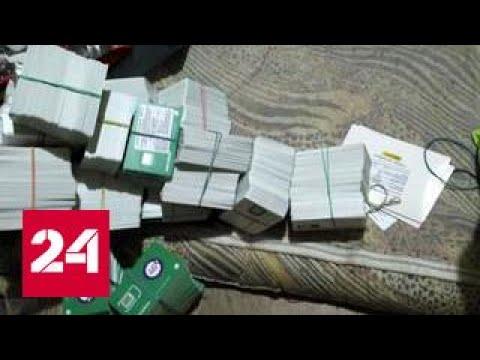 В Чертанове нашли склад нелегальных сим-карт
