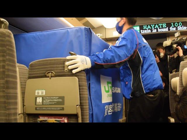 北海道新幹線、空席使って荷物運び 佐川急便などが実験