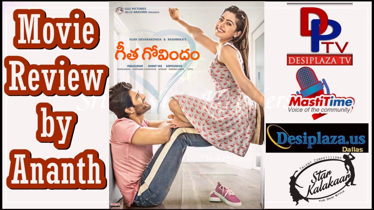 NRI Review -  Geetha Govindam Movie | Geetha Govindam Movie Review / Rating (?/5) | Desiplaza TV